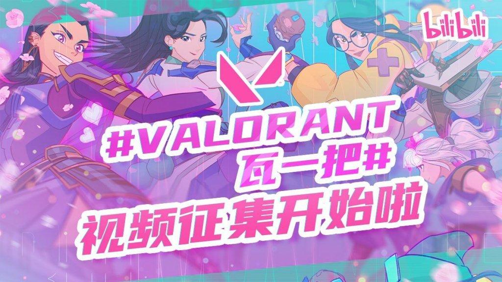 Valorant arrive (enfin) en Chine - valorant news chine sortie 02 - Mandatory.gg